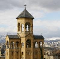 Frohe Weihnachten Georgisch.Die Schriften Der Welt Georgische Schrift