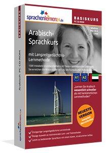 Arabisch Basiskurs