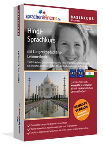 Hindi Sprachkurs