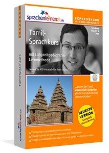 Tamil lernen