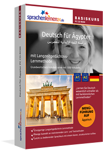 Deutsch für Aegypter lernen