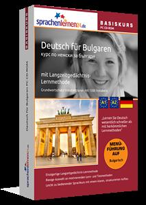 Deutsch für Bulgaren lernen