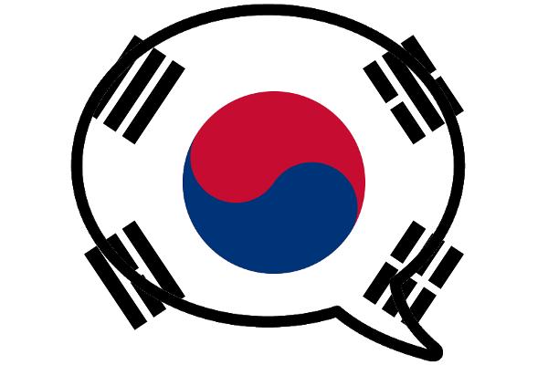 Koreanisch Lernen Mit Superlearning Technologie 2020