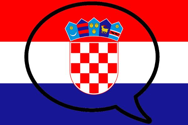 Kroatisch Lernen Mit Superlearning Technologie 2020