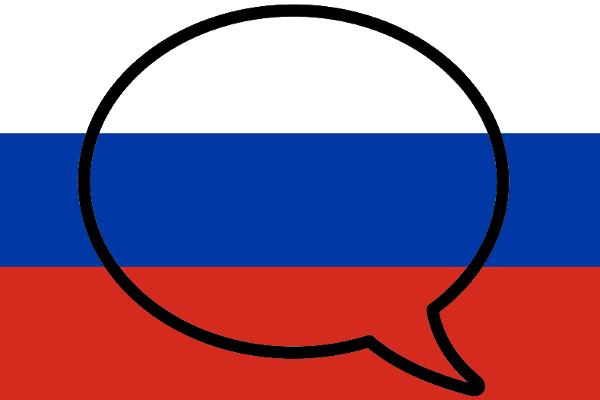 Russisch Lernen Mit Superlearning Technologie 2020