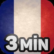 französisch subjonctif übungen