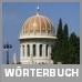 Hebräisch-Wörterbuch