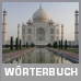 Hindi-Wörterbuch