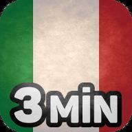 Lernen Sie Die Wichtigsten Wörter Auf Italienisch