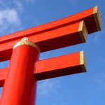 Japanisch-Sprachkurs