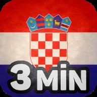 Lernen Sie Die Wichtigsten Wörter Auf Kroatisch