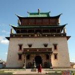 Mongolisch Wörterbuch