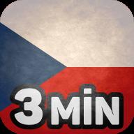 Lernen Sie Die Wichtigsten Wörter Auf Tschechisch