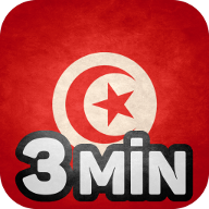 Learn the 30 most important words in Tunisian Arabic!