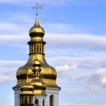 Ukrainisch Wörterbuch